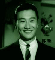 [Profile] Patrick Tse | 謝賢 | Tạ Hiền F2794dfa26c201f2b58f3154