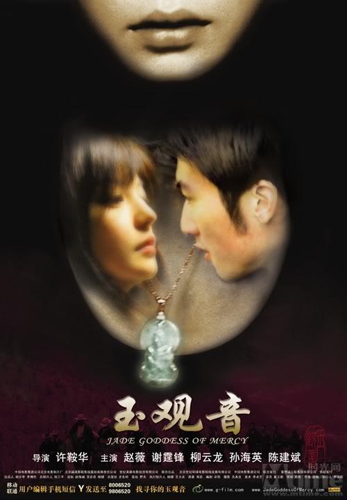 [2004] Ngọc Quan Âm   Jade Goddess of Mercy   玉观音 Img_1221248_36402033_0