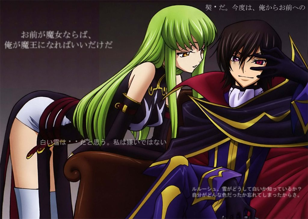 Vos avatars - Page 11 Code_Geass_wallpaper_by_0shane0amy