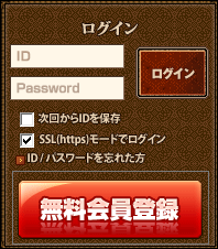 How to Download, Install, Register for, and Start Arad Senki 1-1