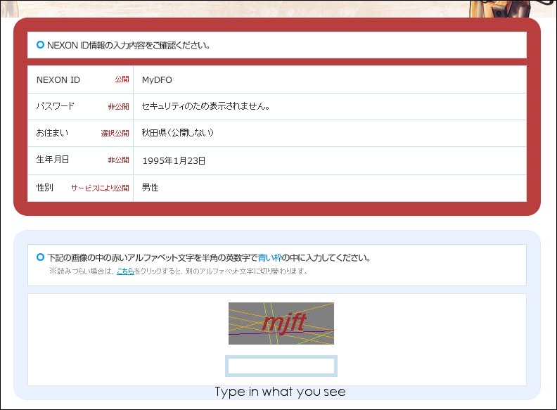 How to Download, Install, Register for, and Start Arad Senki 3-1