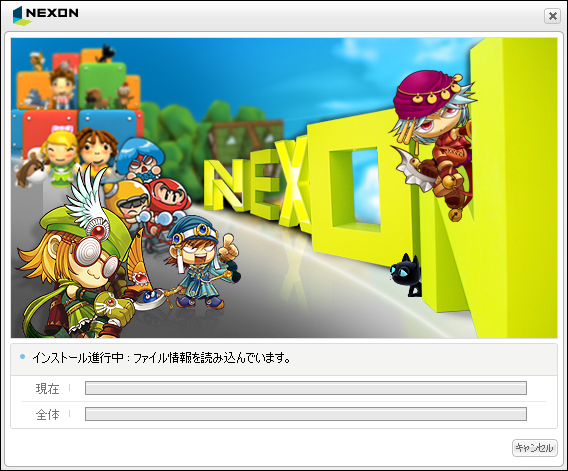How to Download, Install, Register for, and Start Arad Senki 7