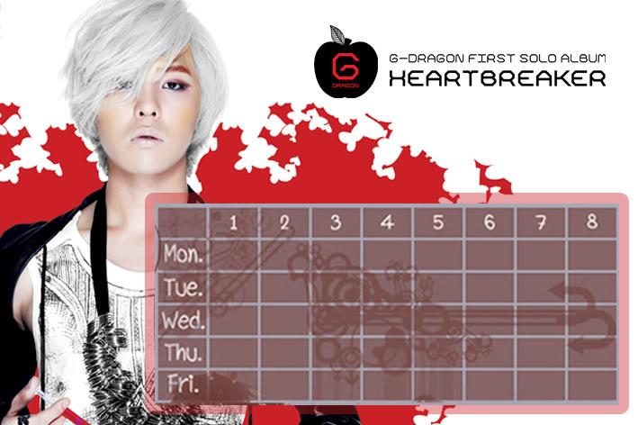 (Time table)ตารางเรียน G-Dragon SOLO GD1copy