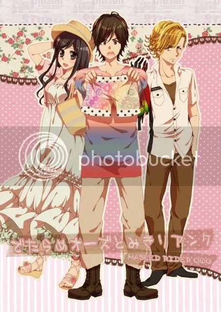 Izumi Hina  330216