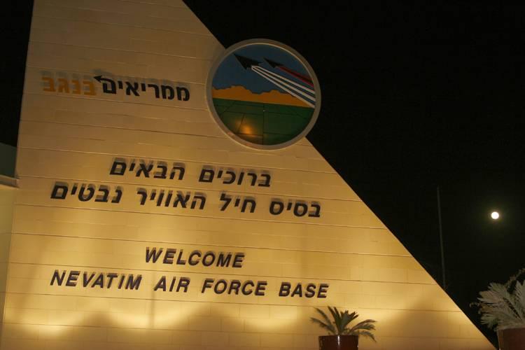 Nevatim : مقر قيادة سلاح الجو الاسرائيلي تحت الأرض Picture174-small