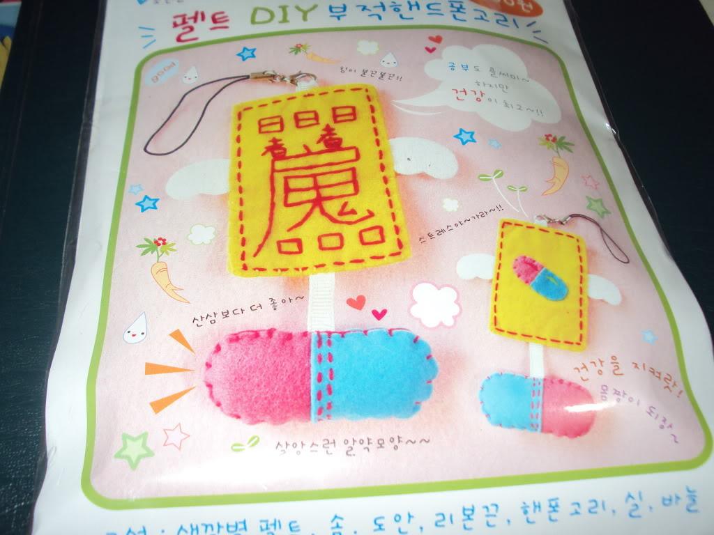 Cositas coreanas :3 DSC01549