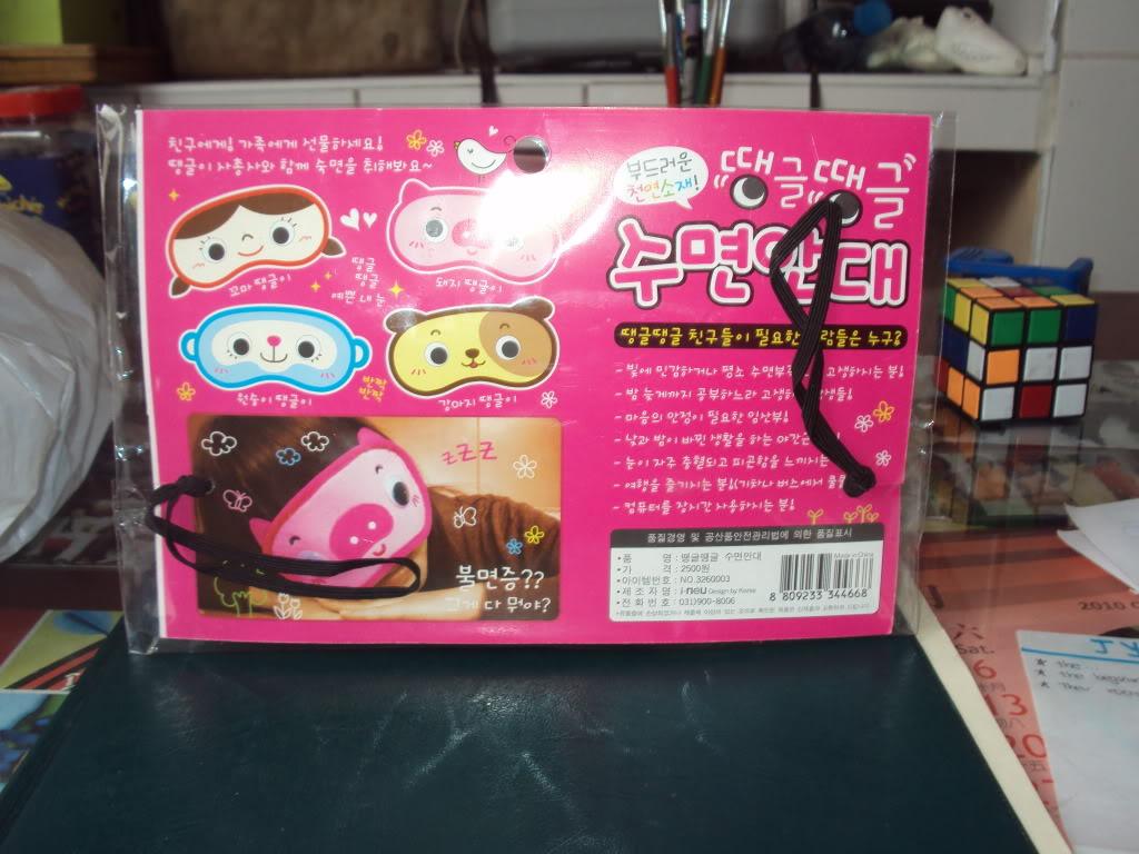 Cositas coreanas :3 DSC01554