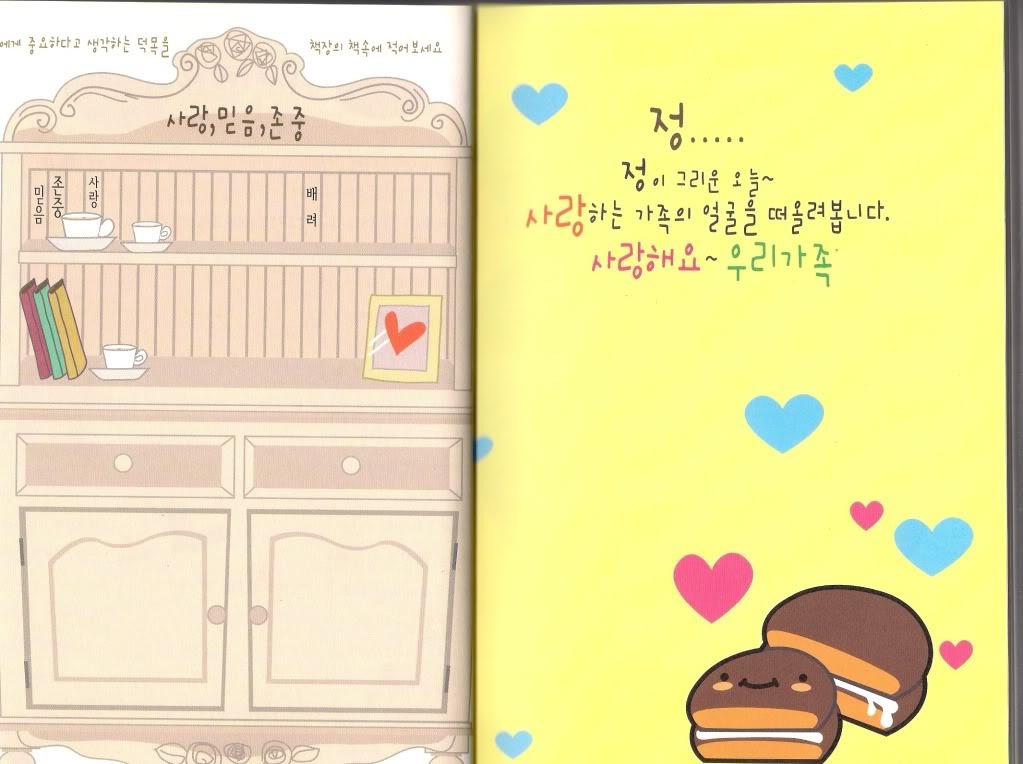 Cositas coreanas :3 Escanear0002-1