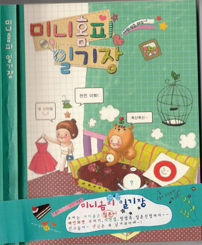 Cositas coreanas :3 Escanear0008-2