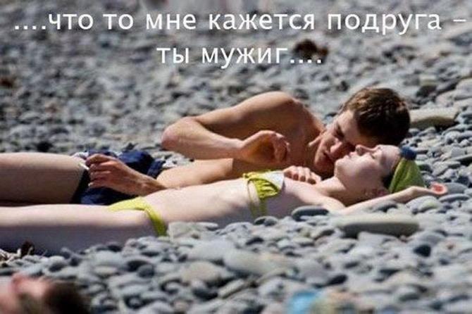 Юмор. Смех продлевает жизнь! D483fe0f57c1d0801bf9f0622af332fc