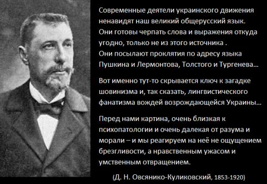 Украина - новости, обсуждение - Страница 5 C2dddb4c2472b136f7896d52df9ce074