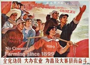 Caricatures: Farmingchinejii