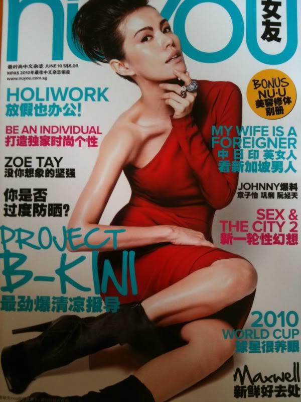 NÜYOU (June 2010)   女友杂志 (2010年6月刊) Cf572feb