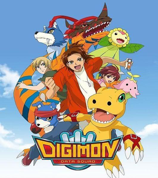[RS.com] digimon data squad season 5 weekly epdate 531px-Digimon_Data_Squad