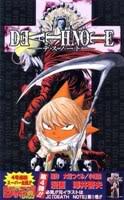 [DD] Death Note 4daef863