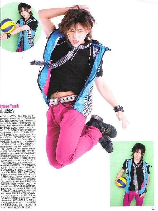 Fan club de Ryosuke Yamada - Página 5 B9be8313f7879fe7c2fd7830