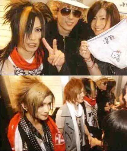 Fotos  de Mikusuke~ ♥ 24081610