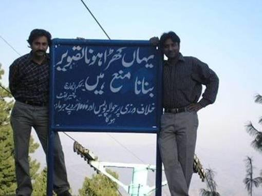 Enjoy the Pics ! Onlyinpakistan12