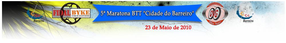 "5ª Maratona BTT ""Cidade do Barreiro"" - 23 Maio 2010 Banner"