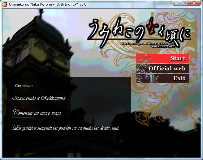 Reporte de Bugs y errores Umineko - Página 5 Inquisition01