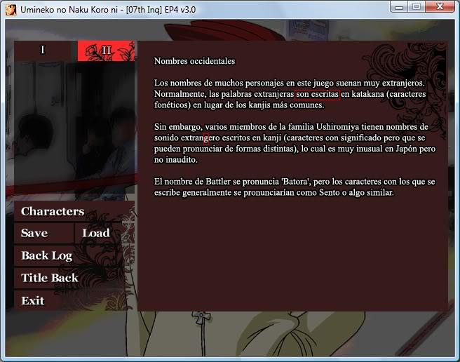 Reporte de Bugs y errores Umineko - Página 5 Inquisition11