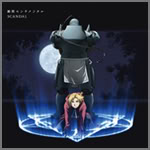 5th Single -「Shunkan Sentimental」 - Page 3 CoverFirstPressFMA