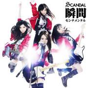 5th Single -「Shunkan Sentimental」 - Page 3 CoverLimitedEdition