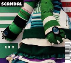 SCANDAL Discography Thread SOP-01KoiMoyou