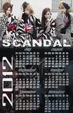 SH Items Th_SCANDAL-2012--Calendar-02-1