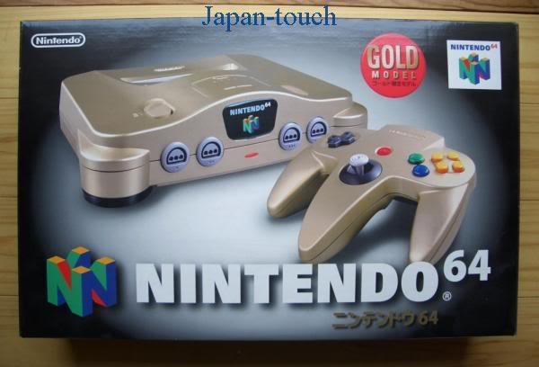 Nintendo 64 17N64goldjap