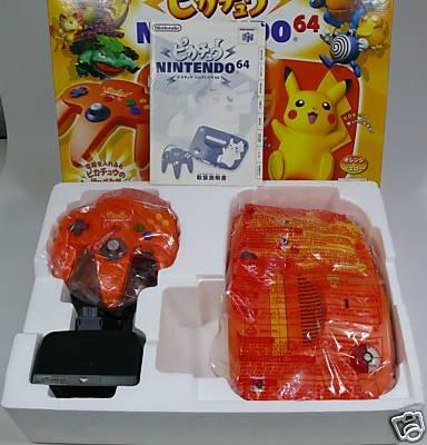Nintendo 64 20N64pikachunaranja