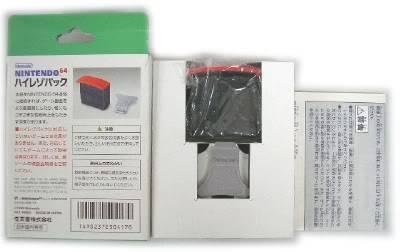 Nintendo 64 24ExpansionpackjaponesAtras