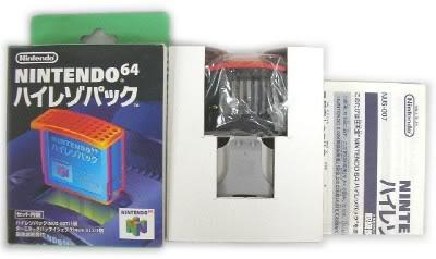 Nintendo 64 24Expansionpackjaponesfrontal