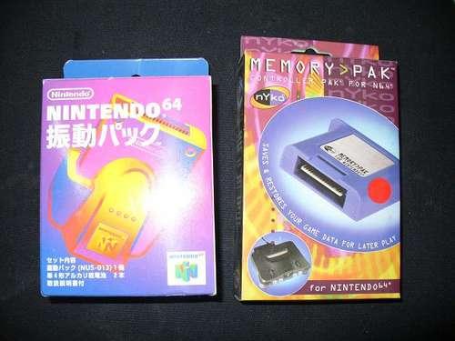 Nintendo 64 Memoryyrumblejapones