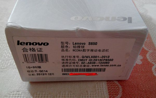 Обзор LENOVO S650 c tinydeal 9e9336735458a563d8fa913c2dd5e384