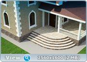 Лестницы свободной формы - Страница 2 227244a7fa5c324f67a46a6c0f5de487