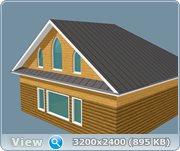 Создание крыши E492a3d44c0badd0cab3d445b427b7c8
