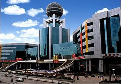 «·´¯`·»¦«World's 10 Largest Shopping Mall «·´¯`·»¦« 2003358614924525416_rs-1