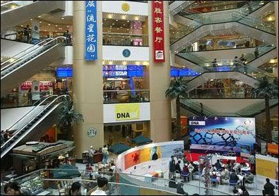 «·´¯`·»¦«World's 10 Largest Shopping Mall «·´¯`·»¦« 2003386477505360863_rs