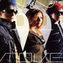 M.o.v.e [Move] Complete Discography MoveANGELEYES