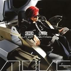 M.o.v.e [Move] Complete Discography MoveRaimei-outofkontrol