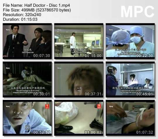 Handoku [Half Doctor] HalfDoctor-Disc1MP4