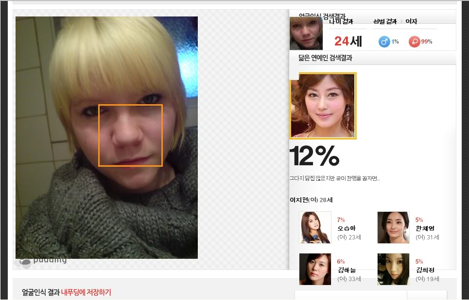 Which Korean Celeb do YOU look like?  Unavngivet