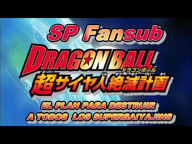 [MU] Dragon Ball: Plan to Eradicate the Super Saiyans [OVA] (Sub Español) SPFDBZOVA2010avi_000146446