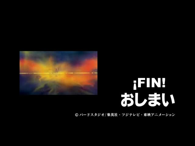 [MU] Dragon Ball: Plan to Eradicate the Super Saiyans [OVA] (Sub Español) SPFDBZOVA2010avi_001758558