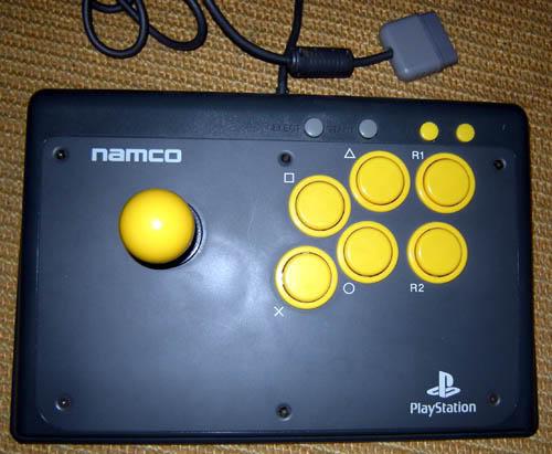 Finale - Les pads arcades DSCN4517