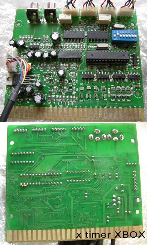 [OLD] la borne d'arcade de leZone - JEUTEL - Hantarex MTC900 - avorté 09-xtimerxbox