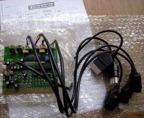 [OLD] la borne d'arcade de leZone - JEUTEL - Hantarex MTC900 - avorté 10-xtimerxbox-general