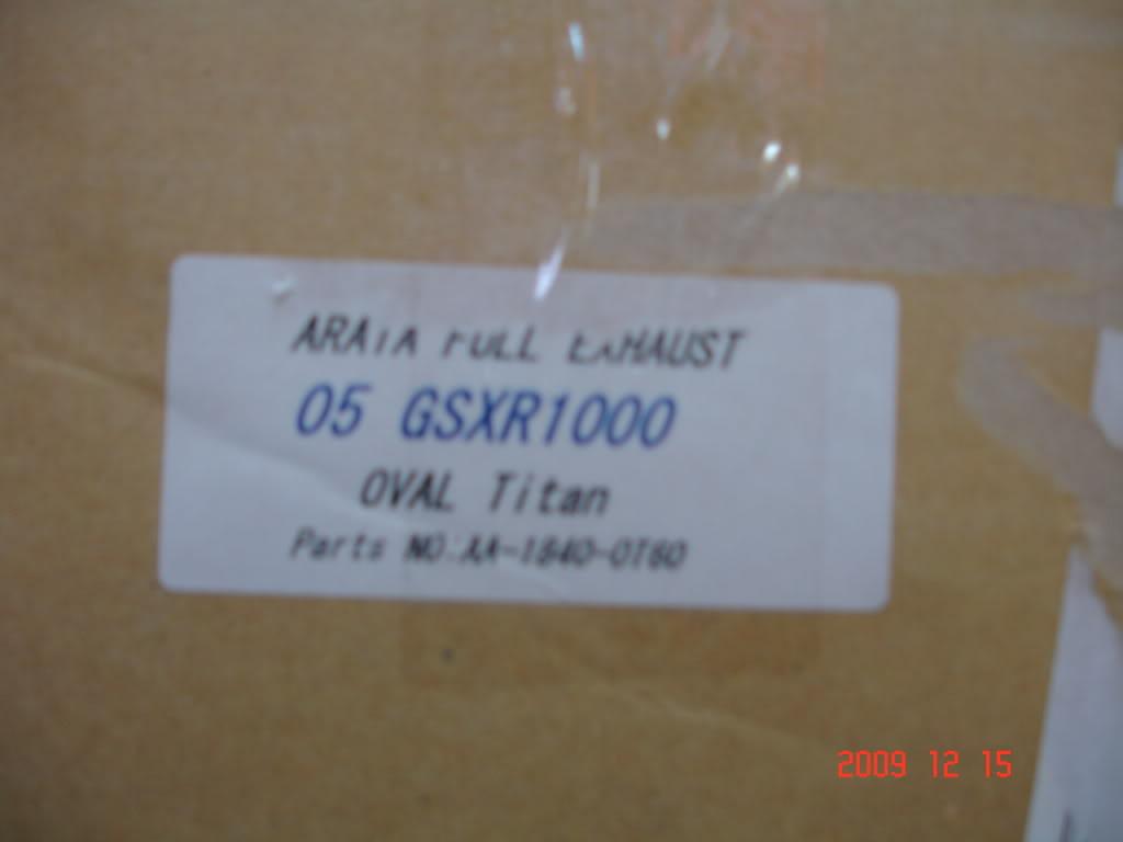 ARATA DSC00072