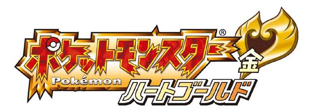 Free forum : Banging Bastodion - Pokemon Forum - Portal Poke01